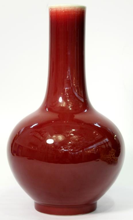 Chinese Sang de Bouef Bottle Vase