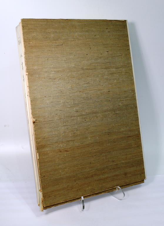 Chen Chi (Chinese, 1912-2005)- Signed Folio