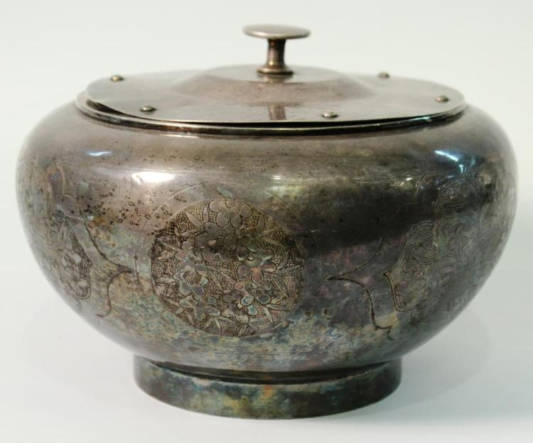 Large Chinese Silver Covered Bowl