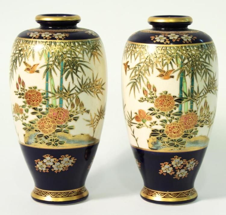 Pair of Japanese Satsuma Porcelain Vases