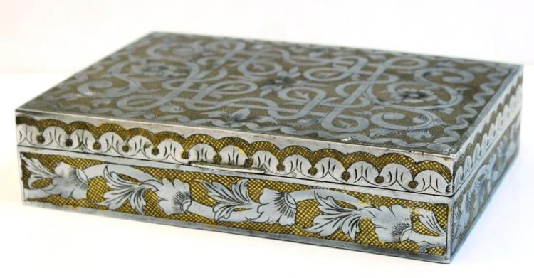 Indian Silver- and Gold-Tone Metal Box