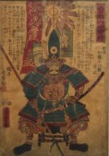 Utagawa Yoshitora (Japanese, 1850-1880)-Woodblock