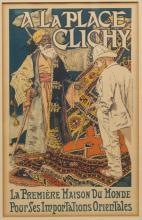 After Eugene Grasset (Swiss, 1841-1917)- Print