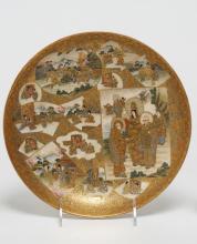 Antique Japanese Porcelain Bowl, Meiji-Era
