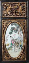 Chinese Enameled Porcelain Plaque in Carved Frame