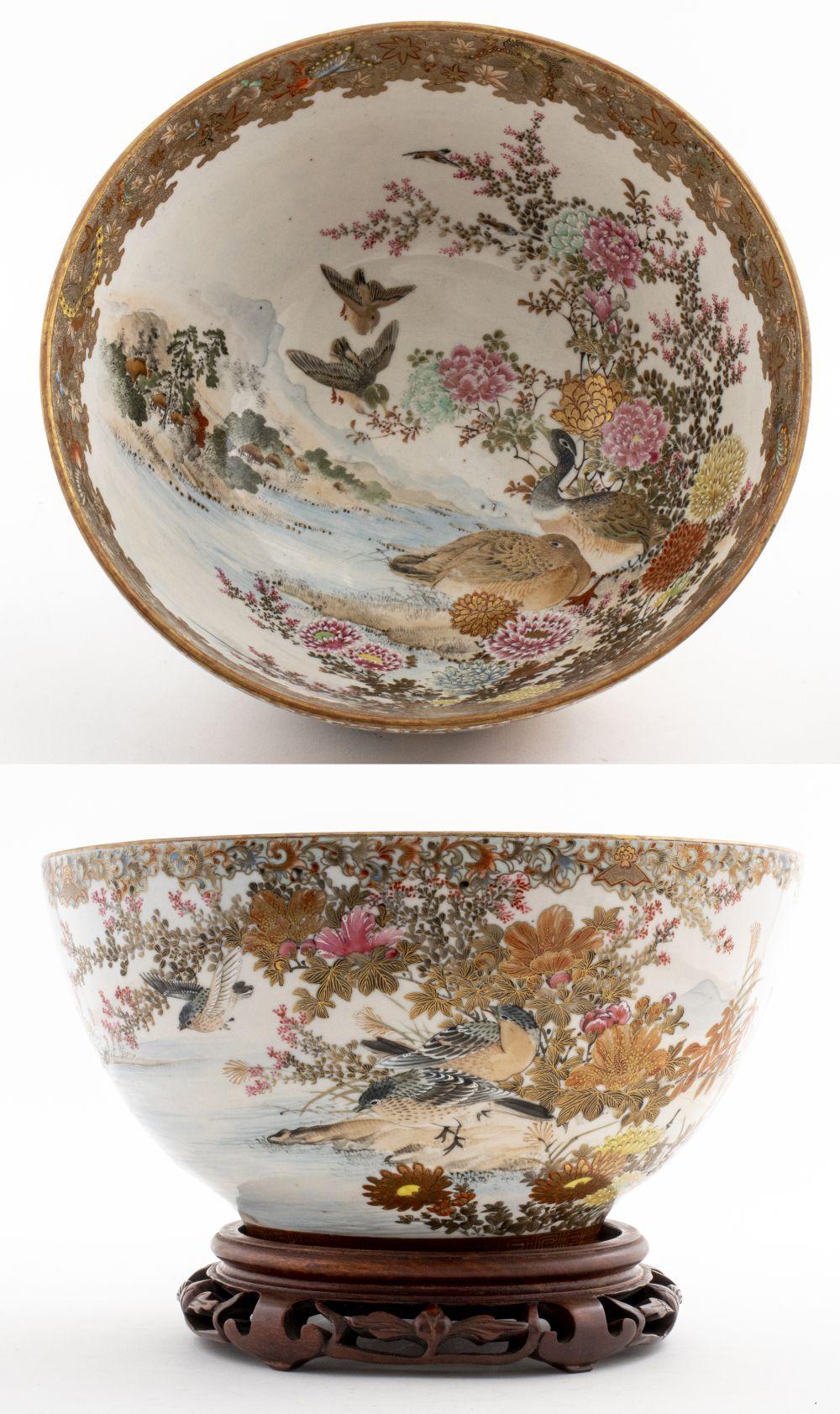 Japanese Meiji Satsuma Ceramic Bowl