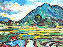 Mountaineous Landscape with Rice Fields
