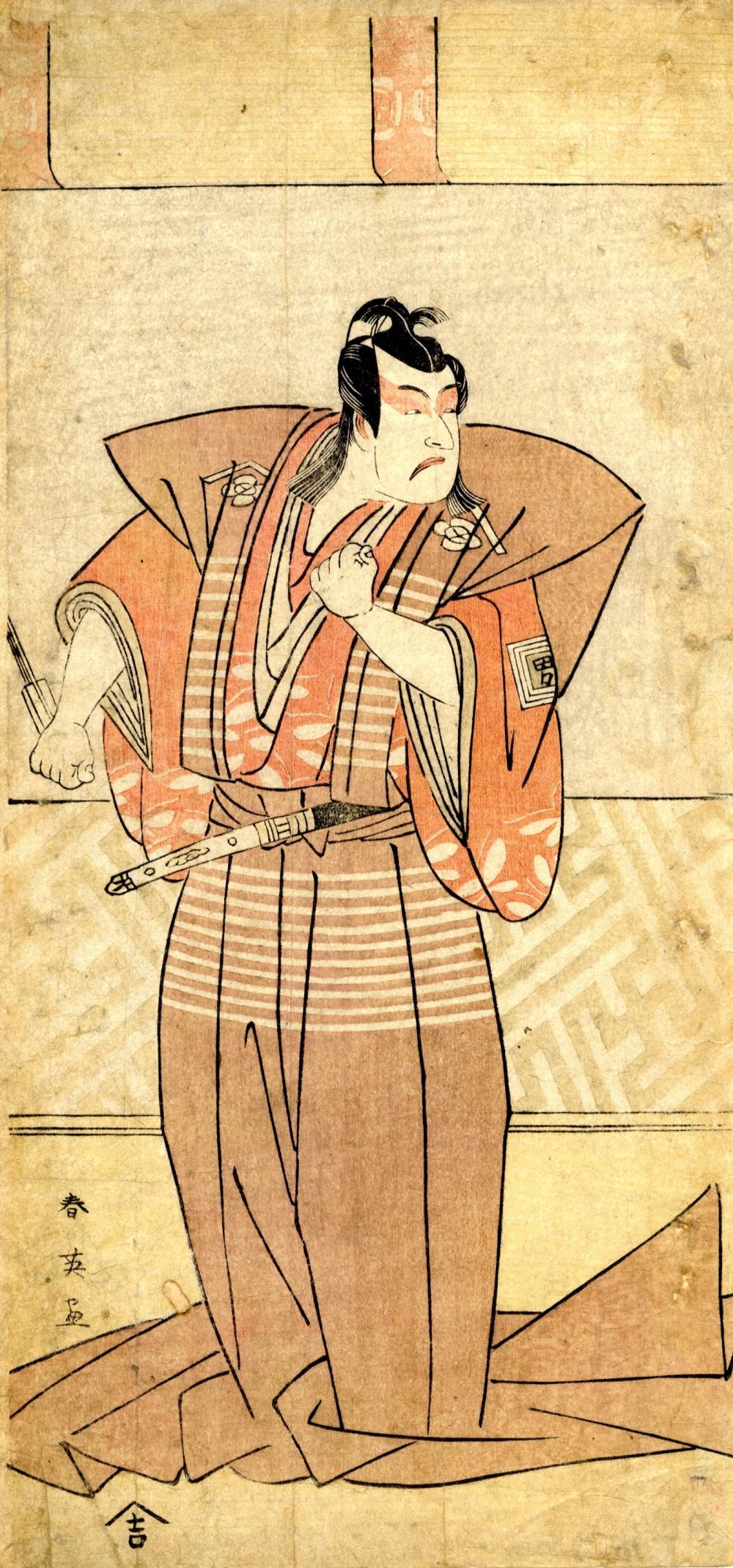 Japanese Woodblock Print, Shunei, Katsukawa tätig 1762-1819 Kabukie (Hosoban, ca. 1790)