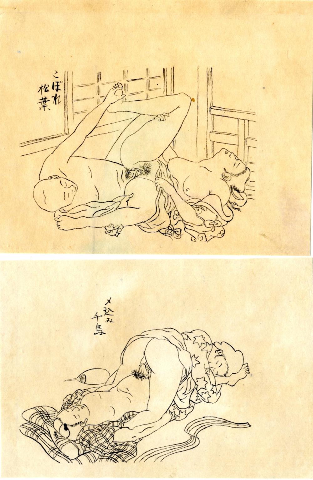 Japanese Woodblock Print, Shunga, two ink drawings, late Meiji or Taisho period