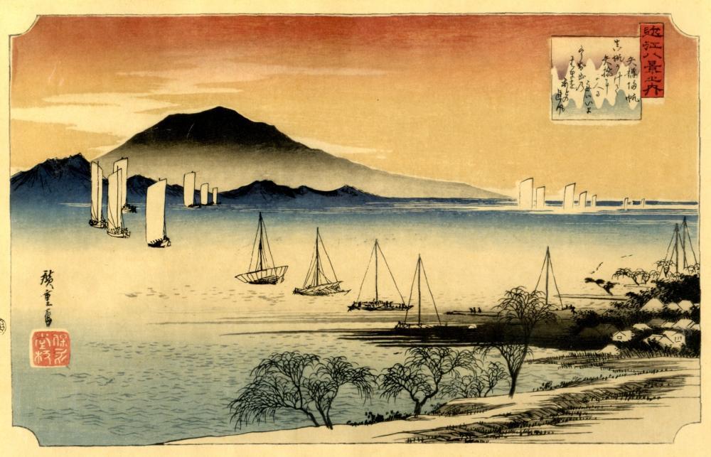 Japanese Woodblock Print, Hiroshige, Utagawa 1797-1858 Copy of the early Showa period (Oban yokoe)