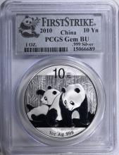 2010 SILVER CHINA PANDA PCGS GEM BU FIRST STRIKE