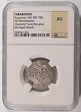 ANCIENT ROMAN SILVER HEMIDRACHM TABARISTAN  SULAYMAM A.D. 787-789 NGC -AU! WOW!!