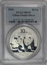 2010 CHINESE SILVER PANDA, PCGS MS-70