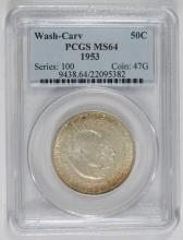 1953 WASHINGTON-CARVER COMMEM. HALF PCGS MS-64