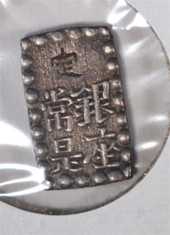 1868-1869 SILVER SHU JAPAN GEM BU