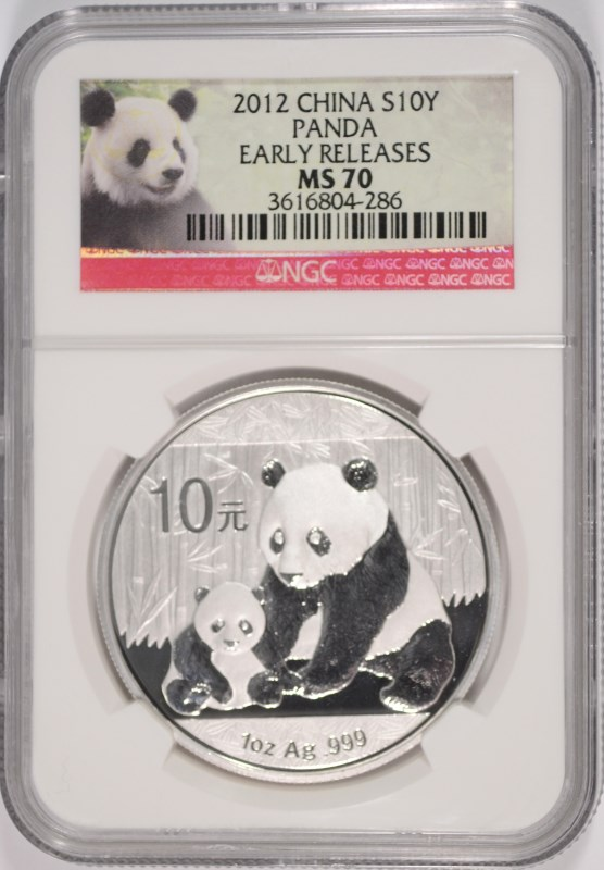 2012 CHINESE SILVER PANDA MS-70 EARLY RELEASES