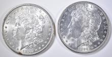 Lot 80: 1889 & 98 MORGAN DOLLARS CH BU