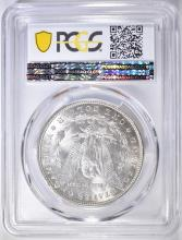 Lot 94: 1887 MORGAN DOLLAR PCGS MS-64