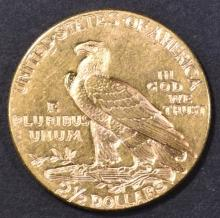 Lot 98: 1926 $2.5 GOLD INDIAN HEAD BU