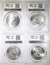 Lot 132: 4 PCGS MS-65 SILVER EISENHOWER DOLLARS