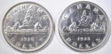 Lot 148: 1935 CANADA SILVER DOLLAR GEM BU &