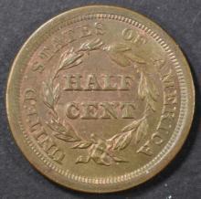 Lot 201: 1851 HALF CENT CH UNC.