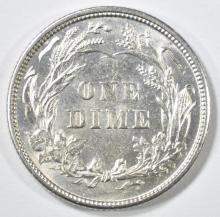 Lot 206: 1892 BARBER DIME CH UNC