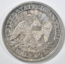 Lot 209: 1853 ARROWS & RAYS SEATED HALF DOLLAR UNC