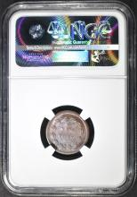Lot 221: 1863 CWT NGC MS-64 BN WITH RED SHOWING.