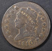 Lot 231: 1810 LARGE CENT FINE