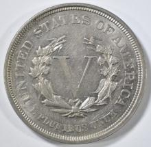Lot 266: 1883 NO CENTS LIBERTY NICKEL CH BU
