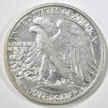 Lot 291: 1933-S WALKING LIBERTY HALF DOLLAR AU