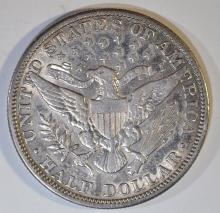 Lot 375: 1911 BARBER HALF DOLLAR XF