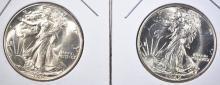 Lot 386: 1942, 47 WALKING LIBERTY HALVES CH BU