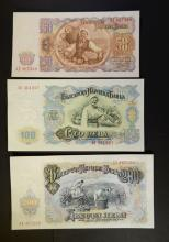 Lot 425: 1951 BULGARIA CURRENCY SETS ( 7 ) GEM UNC