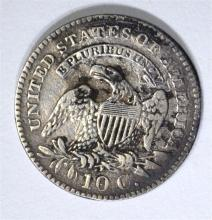 Lot 466: 1827 BUST DIME, VF/XF