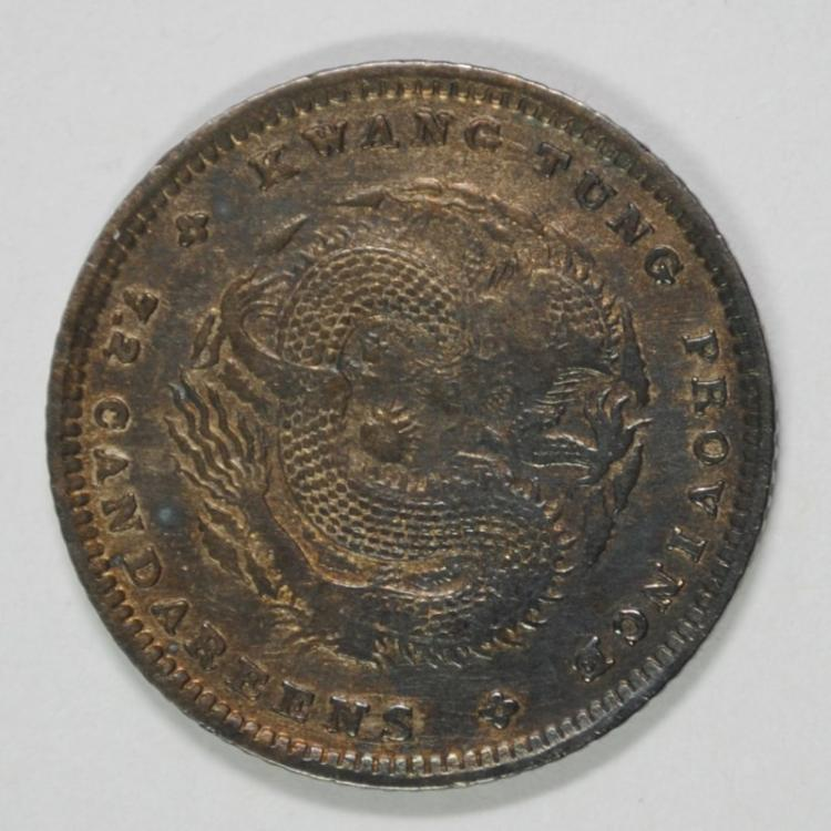 1890 - 1908 SILVER 7.2 CANDAREENS KWANTUNG CHINA BU  VERY SCARCE EX-SPINK