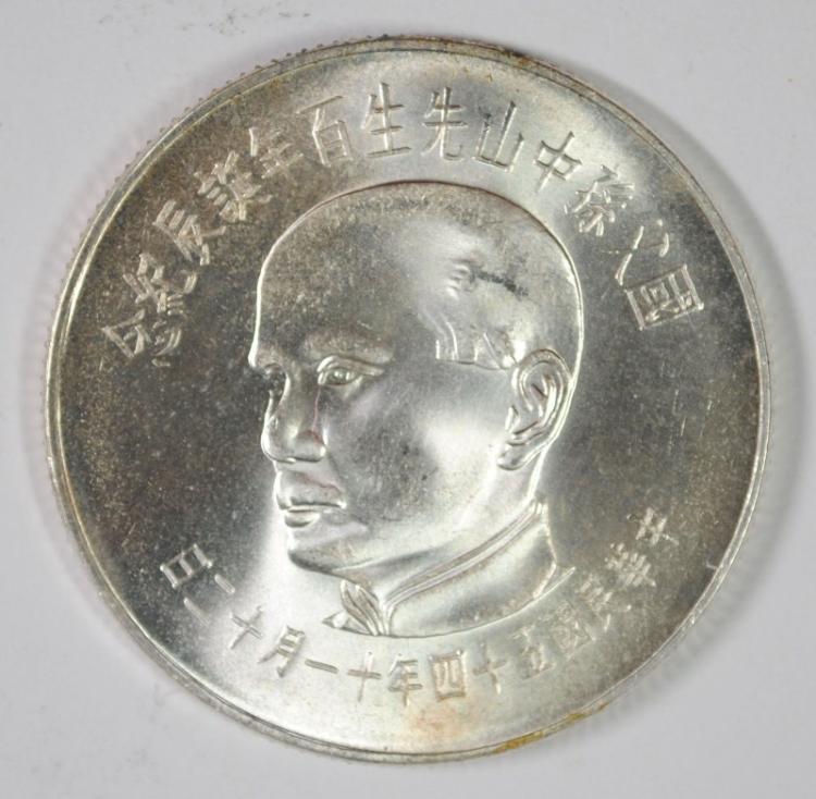 1965 CHINA 50 YUAN, CH BU, 75% SILVER, .4123 OZT Y# 539
