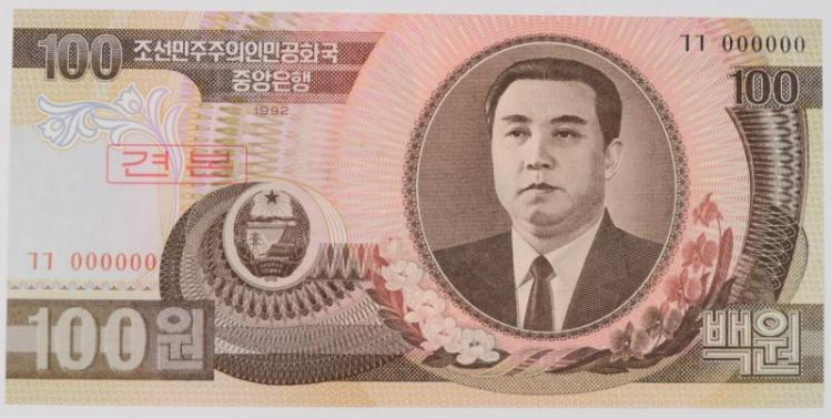 1992 100 WON NORTH KOREA SPECIMEN #TT0000000 GEM CU