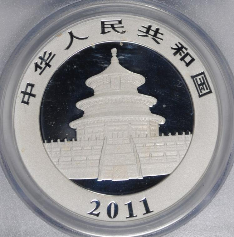 2011 CHINA PANDA, PCGS MS-69