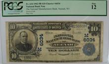 1902 $10 National Neehan, WI #6034 PCGS 12