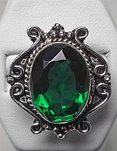New German Silver Ring, Size 8, Syn Green Emerald