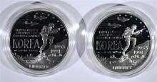 (2) 1991 Korean War Memorial Proof Silver Dollars.