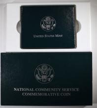 1996 NATIONAL COMMUNITY SERVICE MINT SET