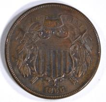 1866 2-CENT PIECE, AU