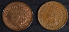 ( 2 ) 1865 INDIAN HEAD CENTS: 1-VF & 1-AU