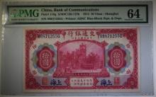 1914 10YUAN BANK OF COMMUNICATIONS CHINA PMG 64