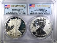 2012-S 2-PIECE SAN FRANCISCO MINT ANNIV. PCGS PR-69 DCAM & REVERSE PROOF PR-69