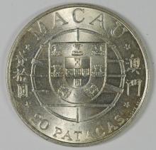 1974 Macao, Republica Portuguesa 20 Patacas, BU, 65% Silver, .3761 ozt, KM#8