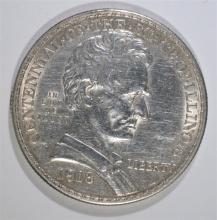 1918 LINCOLN COMMEMORATIVE HALF DOLLAR, CHOICE BU